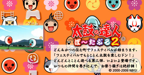 taiko_0.jpg