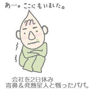 20071017201350.jpg