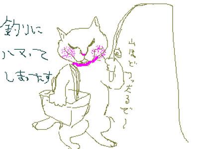 chao_23_umizuri.jpg