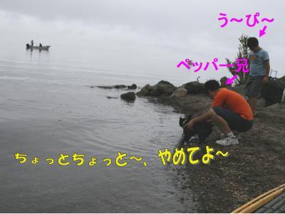 20070805214702.jpg