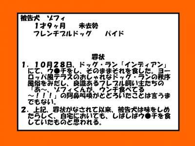20071104003958.jpg
