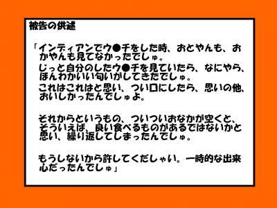 20071104004006.jpg