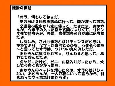 20071104004029.jpg