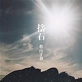 20070927_248396.jpg