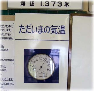 dc081745.jpg