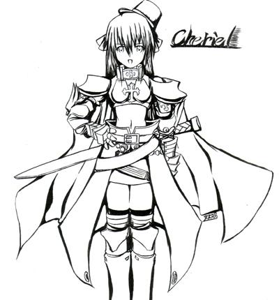 筆チェリエル