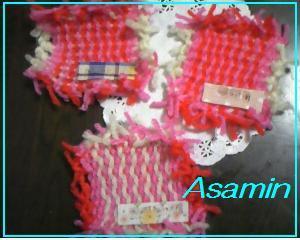 asamin-amirin2.jpg