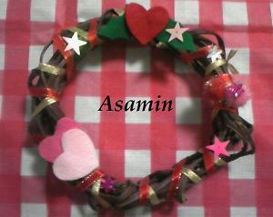 asamin-xmaslease.jpg
