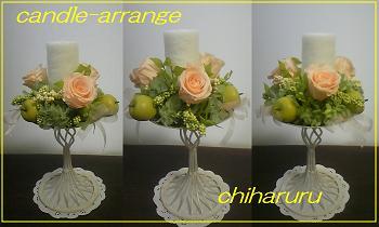candle-arrange111121.jpg