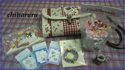kurima201112.jpg