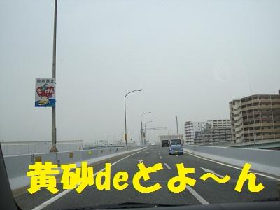 002_20110502071732.jpg