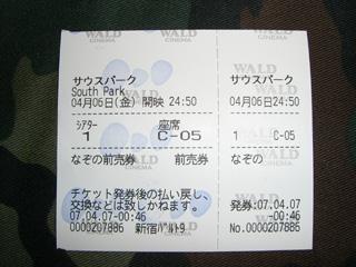 20070409005044.jpg