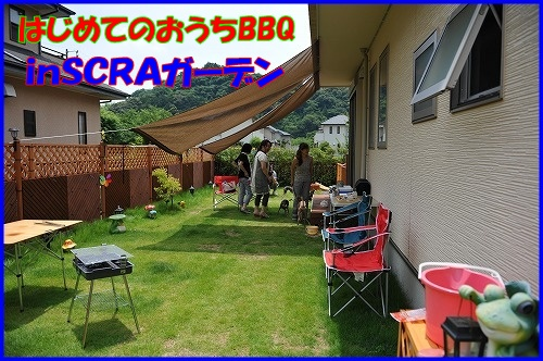 DSC_9020_20110704135702.jpg
