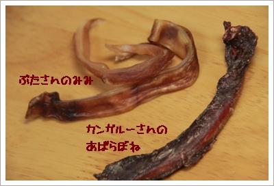 IMG_1072oyatu.jpg