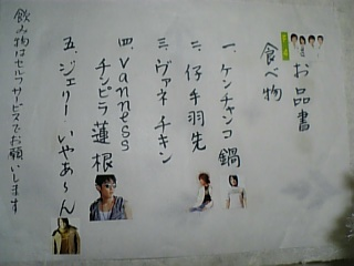 061215_195052_M.jpg