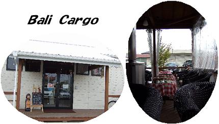 Bali Cargo