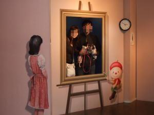 トリックアートの館