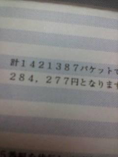 20070615084630