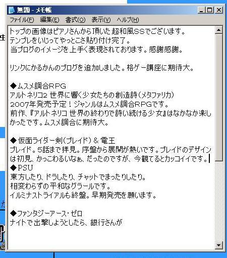 20070419203328.jpg