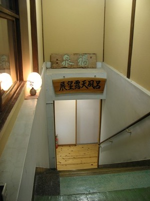 展望露天の階段
