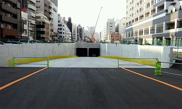 新橋トンネル