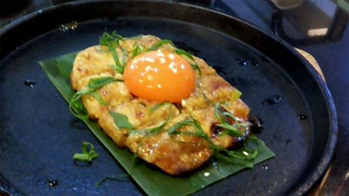 日本料理「陰」