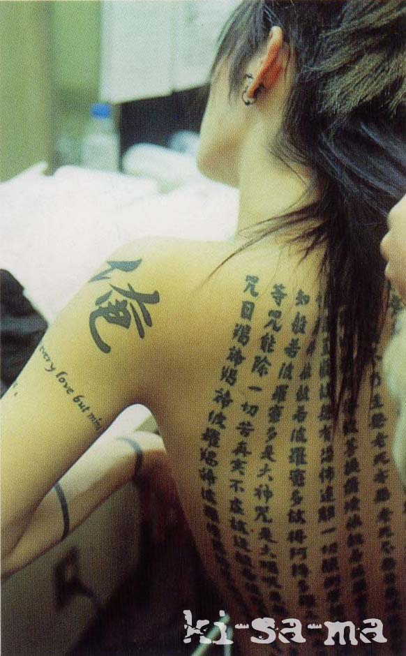 miyavi tattoos