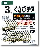 owner-kusabi_20060818_138x161.jpg