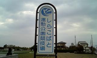 071014_160953_ed.jpg