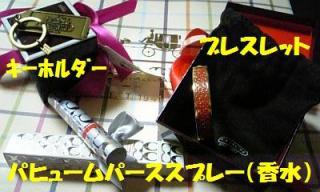 071116_171005_ed.jpg