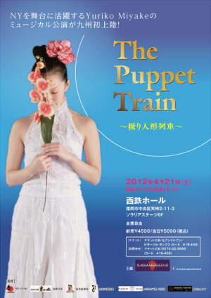 Puppet_c_s2.jpg