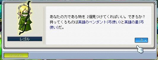 20070505083311.jpg