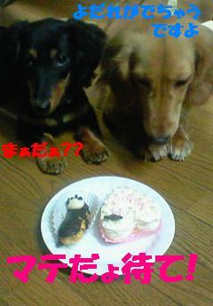 誕生日待て1