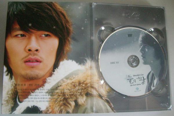Disc02.jpg