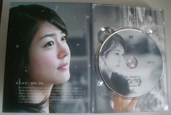 Disc03.jpg
