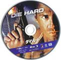 Blu-ray Die Hard Disc