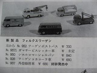1202-4.jpg