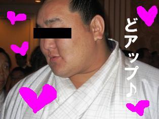 IMG_2332blog.jpg