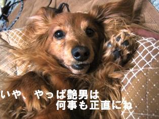 IMG_2415blog.jpg
