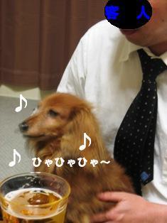 IMG_2683blog.jpg