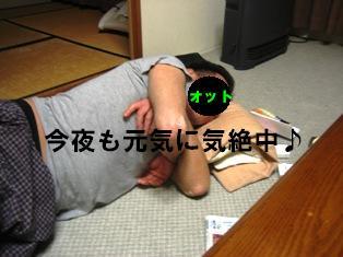 IMG_3632blog.jpg