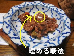 IMG_3737blog.jpg