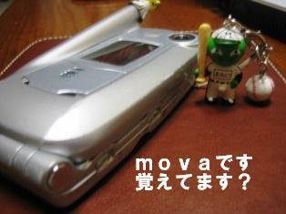 IMG_3793blog.jpg