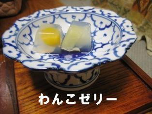 IMG_4047blog.jpg
