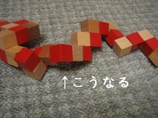 IMG_4104blog.jpg