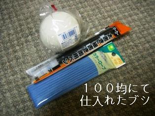IMG_4299blog.jpg