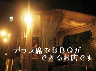 IMG_4754blog.jpg