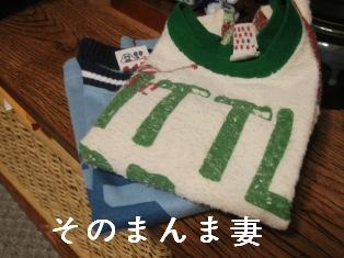 IMG_4875blog.jpg