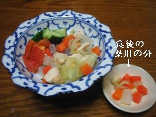 IMG_6173blog.jpg