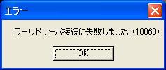 070429-4.jpg